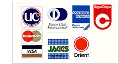 各種クレジットカードがご利用できます。
